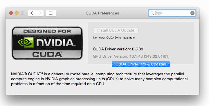 CUDA Preferences