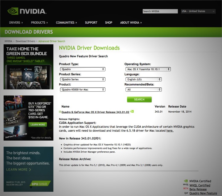 NVIDIA ドライバーダウンロードページ