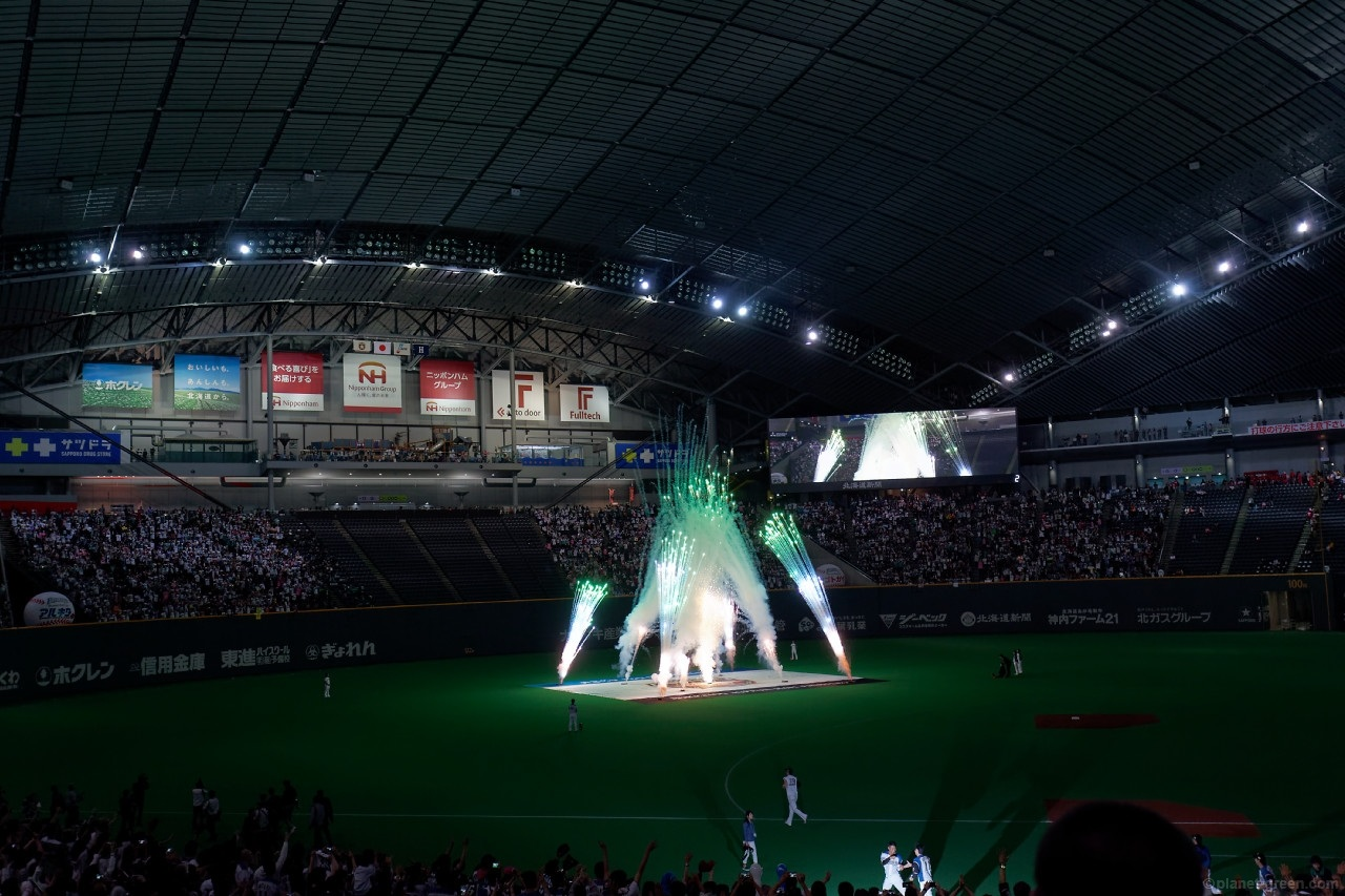 日本シリーズ2016 2016/10/26 日本ハムファイターズ vs 広島カープ 第4戦目 札幌ドーム