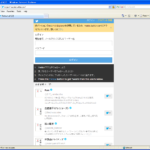 IE7でTwitterを表示