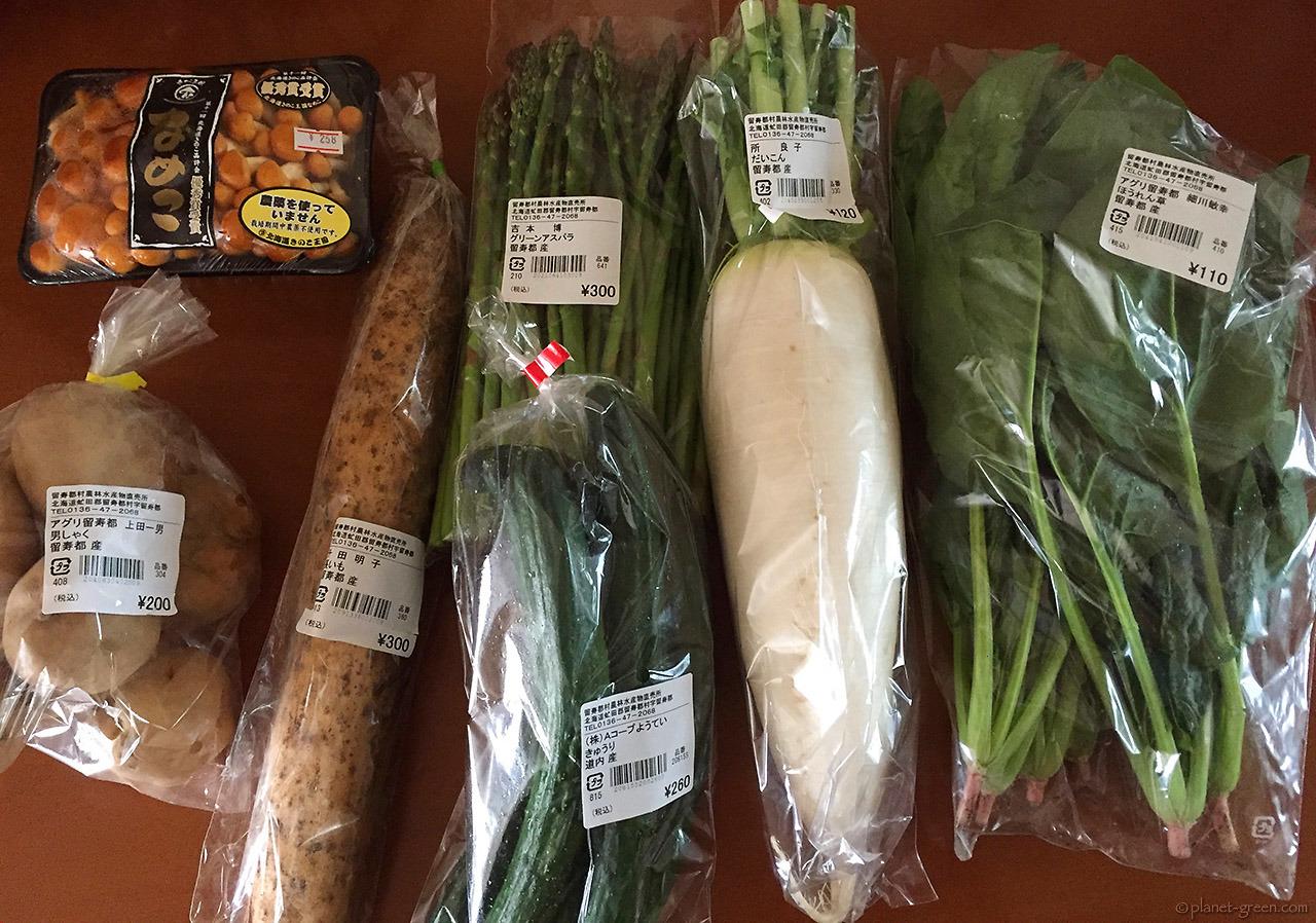 ルスツの道の駅の産直野菜