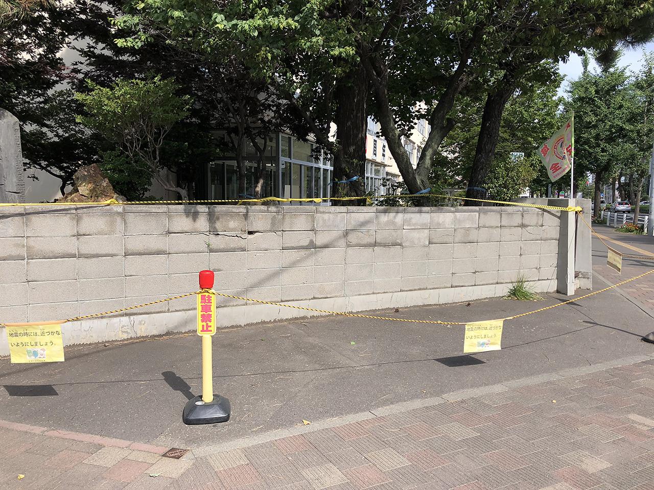 北海道胆振東部地震・学校のコンクリートブロック塀