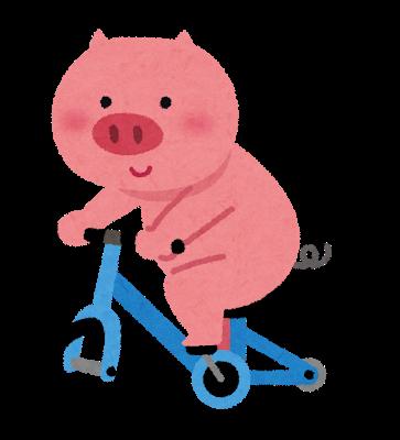 いらすとや - 自転車豚